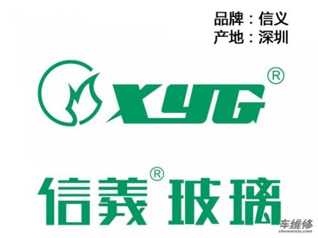 华晨汽车一路有我logo